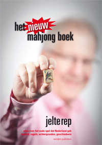 Het Nieuw Mahjong Boek